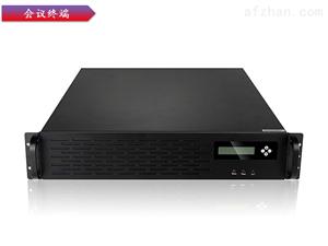 NS-MC800高清MCU服务器
