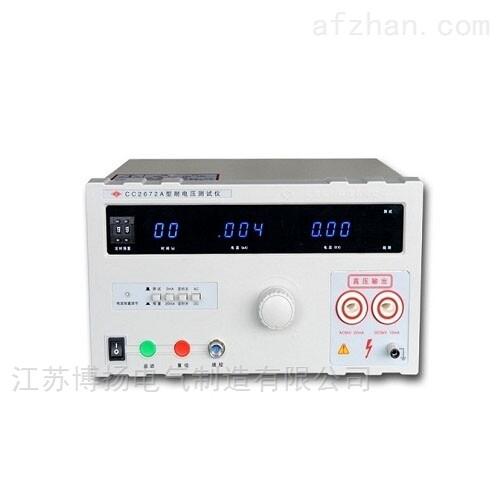 承试工具耐电测试仪