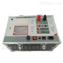承试四级互感器伏安特性测试仪
