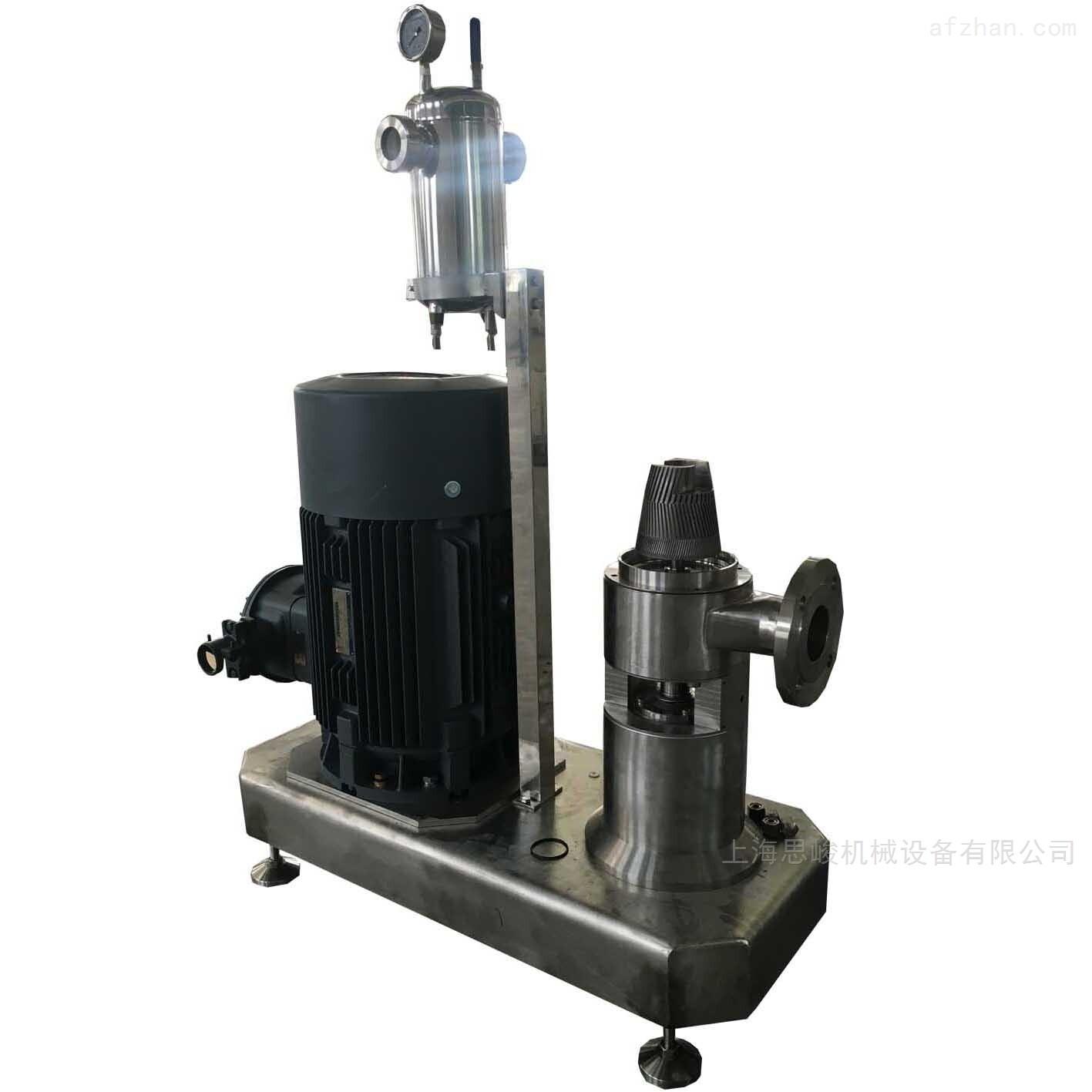 二甲基硅油纳米乳化机
