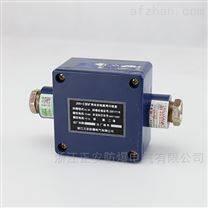 正安防爆JHH-2本安电路用接线盒