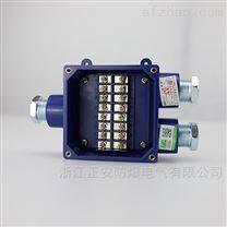 8对,JHH-3(B)本安电路用接线盒