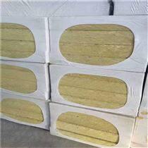 厂家销售外墙玄武岩岩棉保温板