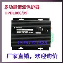 諧波保護器多功能HPD1000-3