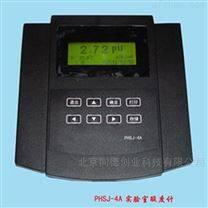 实验室酸度计PHSJ-4A
