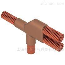 電纜-電纜至接地棒或其他銅管