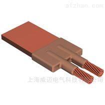 電纜-電纜至接線片或母線
