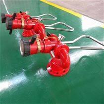 固定式消防炮