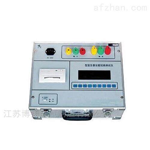 变压器空载短路测试仪质量保证