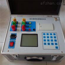 电力承试变压器损耗参数测试仪