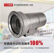 車牌識別+ETC雙模相機