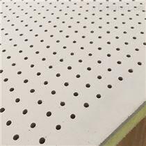1200*2400mm穿孔吸音板 穿孔硅酸钙板