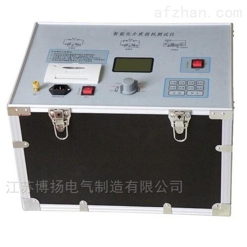 高压变频介质损耗测试仪物超所值