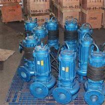 潛水泵WQ