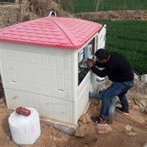 农业水价改革水电双计量控制器 玻璃钢井堡