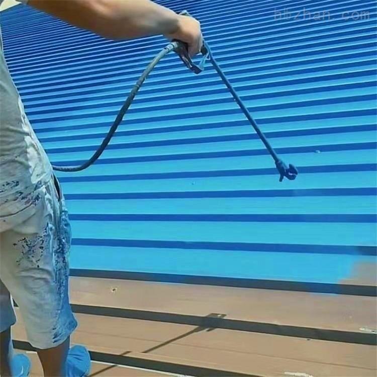 双流县彩钢瓦屋顶除锈翻新技术指导操作