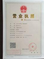 MYPTJ阻燃防爆礦用食色app最新官网證書