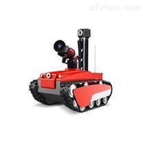 消防灭火机器人价格 厂家价