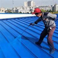 上海耐候性彩钢翻新漆防腐除锈方法