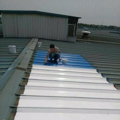 水性工业环保彩钢翻新漆防腐除锈处理