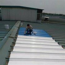 旧彩钢屋顶防锈翻新漆在线详情介绍