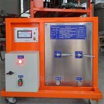 SF6氣體回收裝置/電力資質抽氣速率≥40m³/h