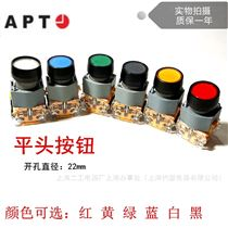 西门子APT原上海二工LA39-A2-22RH/rg按钮