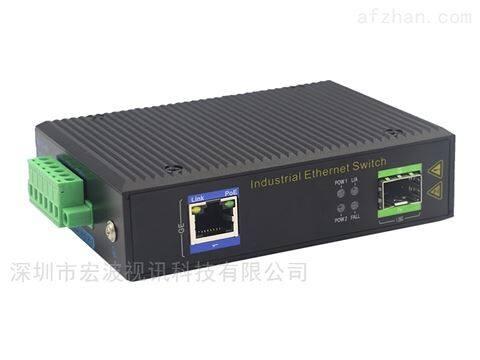 HBQ110-SFP工业级光纤收发器
