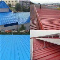 辉县水性彩钢防腐翻新漆生产流程提供