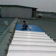 厂房彩钢瓦翻新喷漆报价施工