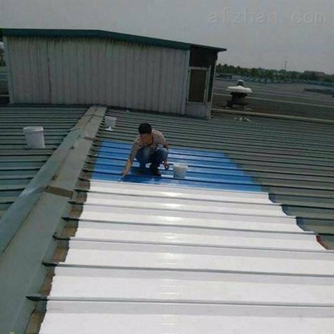 彩钢车间顶翻新漆一公斤价格