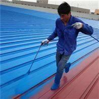 宣城旧彩钢屋顶防锈翻新漆配方技术工序