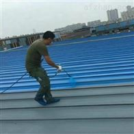 秦皇岛厂房彩钢翻新漆工厂直供直销