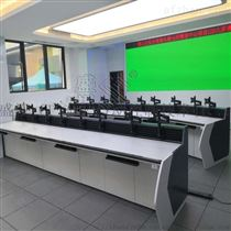 消防接警中心控制台 报警系统专用操控台