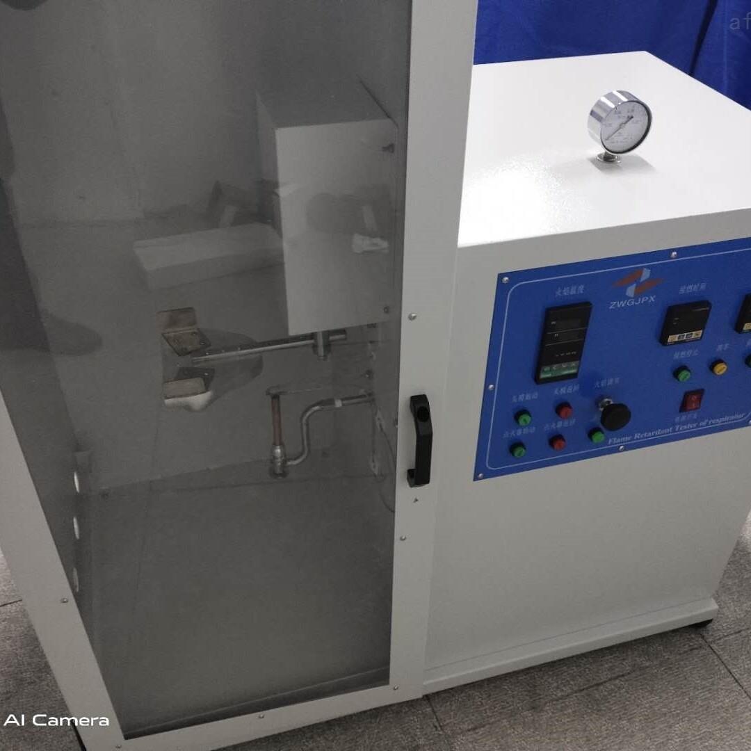 上海医用熔喷滤料阻燃测试仪