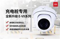 單相機雙車牌識別相機