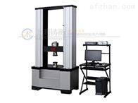 实验机产数显拉伸试验机价格30T--微机控制