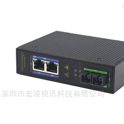 路测感知系统用交换机 工业级1光2电千兆