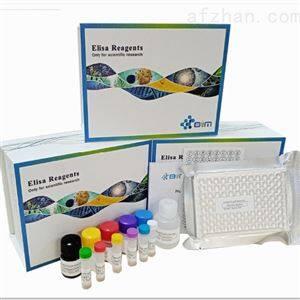 小鼠肾损伤分子1(Kim-1)ELISA试剂盒
