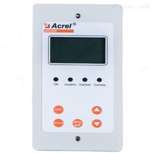 AID200集中报警与显示仪 监控绝缘监测系统