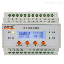 AIM-R100医用剩余电流监测仪  1路继电器输出