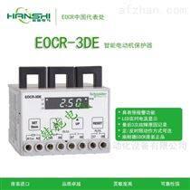 EOCR3DE/FDE数显保护器装箱资料