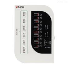 ACX10B-M电瓶车智能充电桩 免费充电