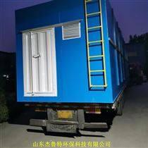 三河小型诊所污水处理装置