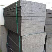 河北挤塑源头厂家 值得信赖_地暖挤塑板