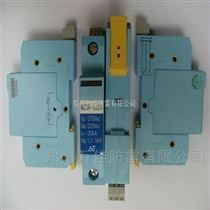 铁路浪涌保护器 CRCC认证 HTDY-220/20