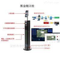 ZY-M120国家健康码扫描检测立柱