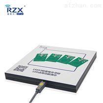供應RFID閃燈卡 防偽標簽