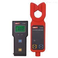 优利德UT255B/UT255A高压钳形电流表长沙