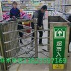 超市车站半高手动转闸-车站转闸